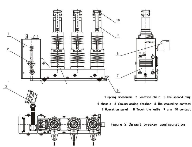 Erison (Shaanxi) Electric Co., Ltd._ KYN500-12 intelligent ... on breaker circuit, breaker parts diagram, breaker control diagram, breaker cover, electrical breaker box diagram, home breaker box diagram, breaker components diagram,